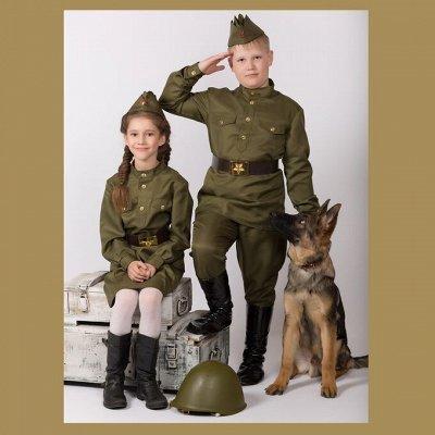 ЭлКласс. Военная форма, карнавал для утренников