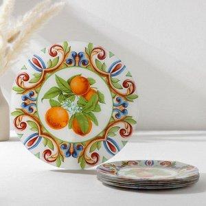 Набор столовый Vellarti «Южный колорит», 7 предметов: 30 см - 1 шт, 21,5 см - 6 шт, в подарочной упаковке