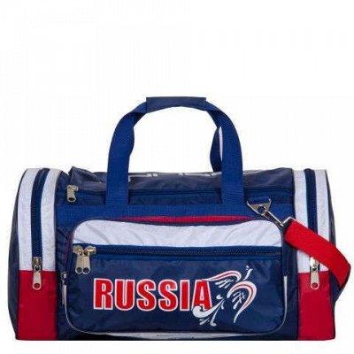 Чемоданное настроение! Комплект из 2х всего 4500 р. — Дорожные и спортивные сумки — Дорожные сумки