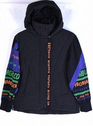 2179 Куртка на синтепоне