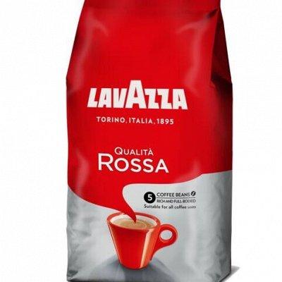 Кофе из ВЬЕТНАМА большой ассортимент. Быстрая доставка — Кофе LAVAZZA (Италия). Зерно и молотое — Кофе и кофейные напитки
