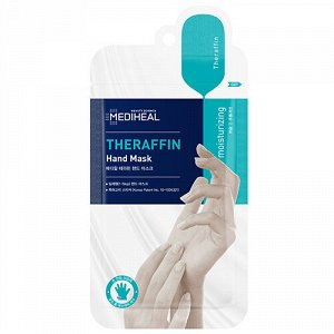 Mediheal Theraffin Hand Mask Парафиновая маска-перчатки для рук с керамидами, 14 мл
