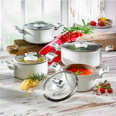 *Большая Ликвидация посуды*Сервируем красиво* — Ковши и кастрюли — Кастрюли