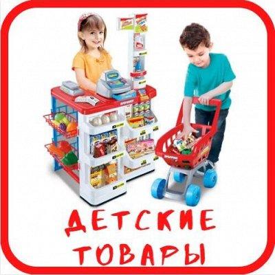 Выгодный SHOPING — Товары для детей!!!! — Развивающие игрушки