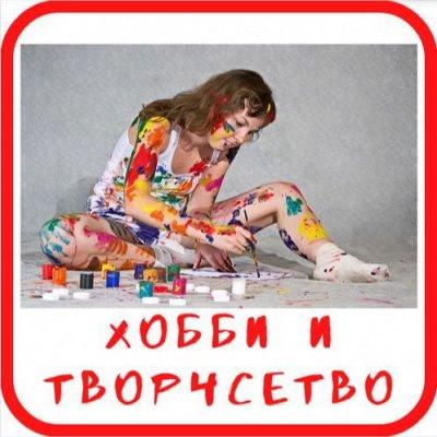 """Крем мёд от """"Медолюбов"""" — Всё для творчества и рукоделия!!! — Колготки"""