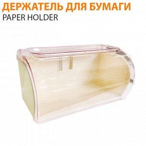 Держатель для туалетной бумаги Paper Holder