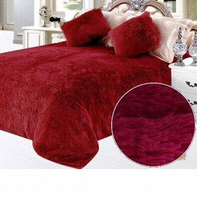 🌃Сладкий сон! Постельное белье, Подушки, Одеяла 💫 — Пушистый плед ! — Пледы и покрывала
