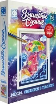 Волшебное сияние Летний дождь 430201