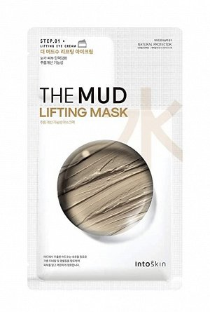 Intoskin The Mud Lifting Mask Двухэтапная лифтинг маска для лица, 1,5мл + 23 мл