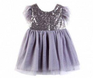 Платье для девочки, декор пайетки/перья, цвет серый