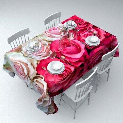 Стильные, декоративные, интерьерные подушки — Скатерти