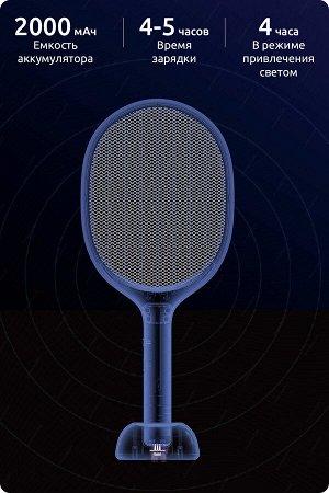 Электрическая мухобойка-репеллент Solove P1
