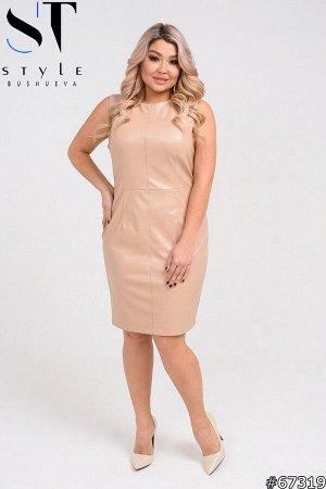 Платье 67319