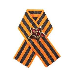 Георгиевская лента тканевая со звездой 3 шт.