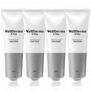 WellDerma G Plus Propose Rose Hand Cream 50ml