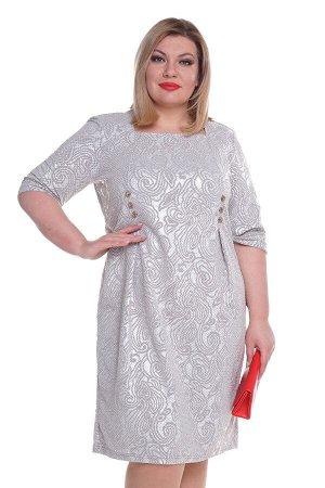 Платье-4500