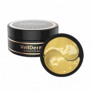 Омолаживающие патчи с германием и золотом, WellDerma Ge Gold Eye Mask 60шт(100гр)