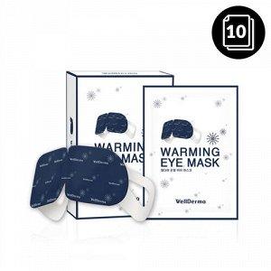 Согревающая и расслабляющая маска для глаз WellDerma Warming Eye Mask 10шт