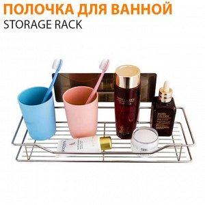 Полочка для ванной Storage Rack