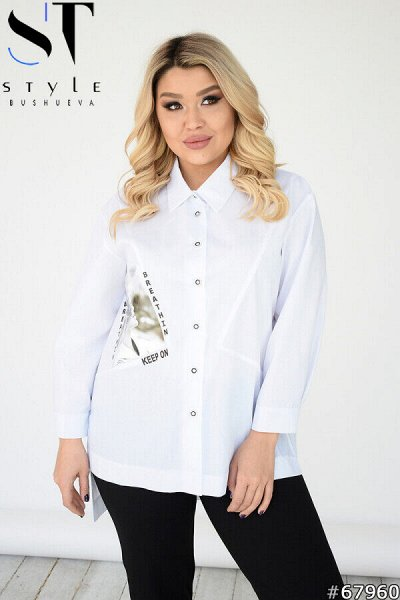 ST STYLE❄PLUS SIZE+++ Твоя весна 2021  — Рубашки/блузы/боди — Рубашки и блузы