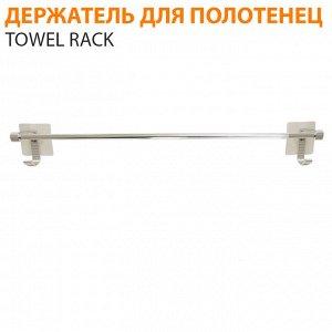 Держатель для полотенец Towel Rack