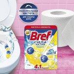 BREF (БРЕФ) Очиститель WC для унитаза 50г Гигиен. блок Power aktiv limon Лимонная свежесть (шарики)*10/1894351