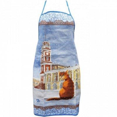 ECOLAN — домашний текстиль, яркие принты! Наматрасники — Фартуки кухонные — Кухня