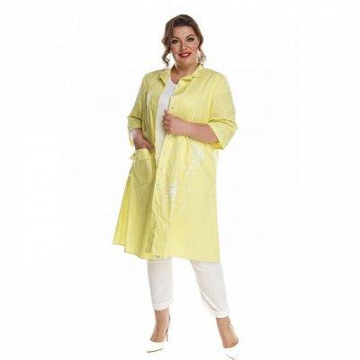 Одежда для женщин от Леди Марии  — РАСПРОДАЖА — Большие размеры