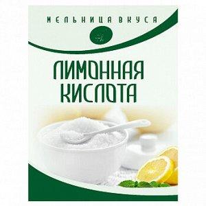 """Лимонная кислота """"Мельница вкуса"""", 50 гр"""