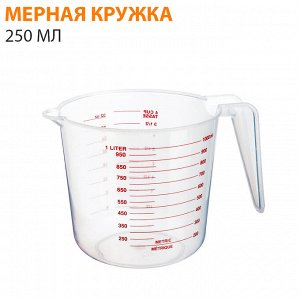 Мерная кружка / 250 мл