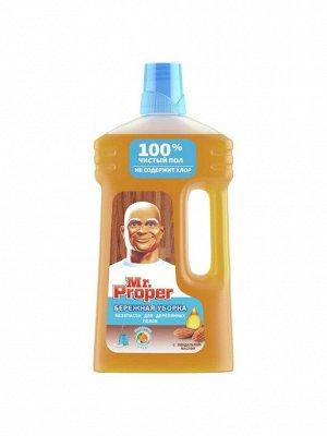 MR PROPER Моющая жидкость для полов и стен Бережная уборка для деревянных полов 1л