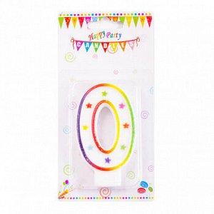 """Свеча для торта """"Цифра 0"""", цветная со звездами 7 см"""