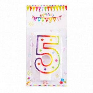 """Свеча для торта """"Цифра 5"""", цветная со звездами 7 см"""