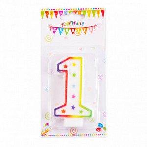 """Свеча для торта """"Цифра 1"""", цветная со звездами 7 см"""