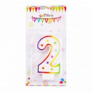 """Свеча для торта """"Цифра 2"""", цветная со звездами 7 см"""