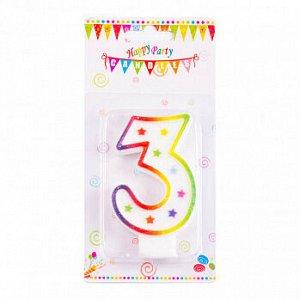 """Свеча для торта """"Цифра 3"""", цветная со звездами 7 см"""