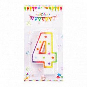 """Свеча для торта """"Цифра 4"""", цветная со звездами 7 см"""