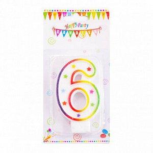 """Свеча для торта """"Цифра 6"""", цветная со звездами 7 см"""