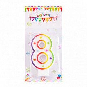 """Свеча для торта """"Цифра 8"""", цветная со звездами 7 см"""