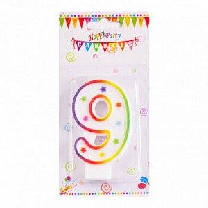 """Свеча для торта """"Цифра 9"""", цветная со звездами 7 см"""