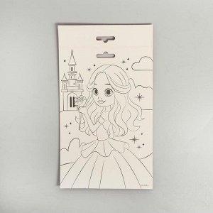 Аппликация перьями «Милая принцесса» 14,8х21 см