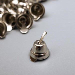 """Набор декора для творчества """"Колокольчики"""" серебристые, d=1,1 см, 15 шт."""