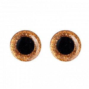 Глаза винтовые с заглушками, «Блёстки» набор 34 шт., размер 1 шт: 1,4 см, цвет коричневый