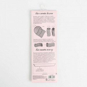 Волосы?тресс для кукол «Белая пелена» набор для декора, 25 ? 50 см