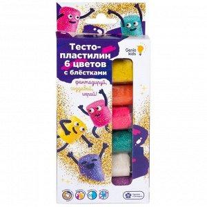 """Набор для лепки Genio Kids """"Тесто-пластилин"""", 6 цветов с блестками, картон, европодвес"""