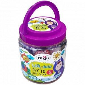 """Тесто для лепки Гамма """"Малыш"""", 08 цветов, 200г, формочка, пластиковая банка с ручкой"""