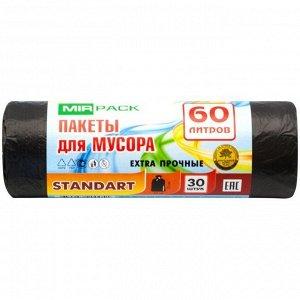 """Мешки для мусора 60л Mirpack """"Standart"""" ПНД, 60*70см, 6мкм, 30шт., черные, в рулоне"""