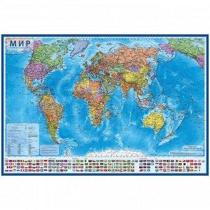 """Карта """"Мир"""" политическая Globen, 1:21,5млн., 1570*1070мм, интерактивная, с ламинацией, европодвес"""