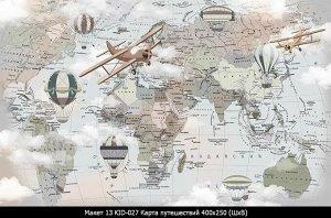 Фотообои Карта путешествий