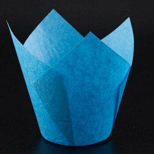 Форма-тюльпан для выпечки голубая 80*50, 20 шт